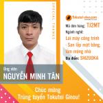 Chúc mừng 4 bạn ứng viên đã trúng tuyển Tokutei Ginou vào tháng 6/2020