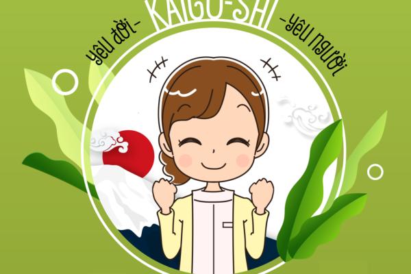 Lịch thi TOKUTEI KAIGO tháng 4/2021
