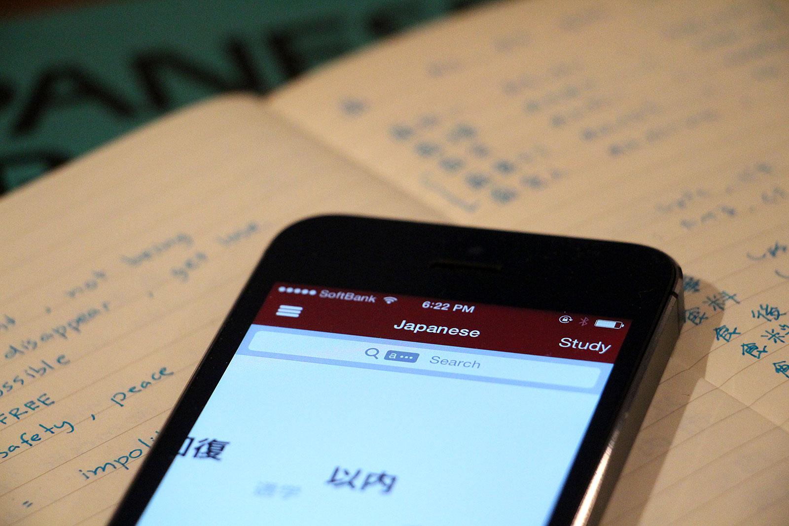 10 ứng dụng học tiếng Nhật tốt nhất trên Android và iOS